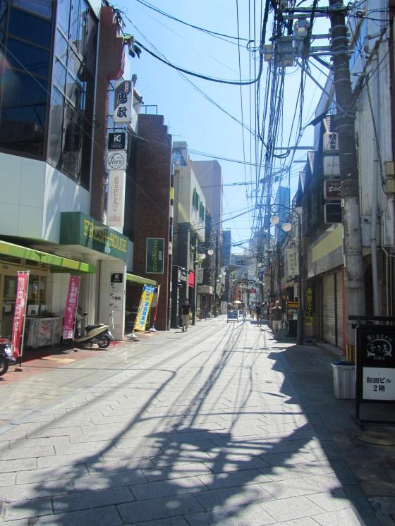 Street in Nagasaki