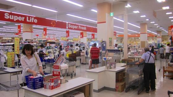 Supermarket in Sapporo